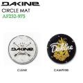 15-16 DAKINE ダカイン デッキパッド CIRCLE MAT AF232-975 スノーボードグッズ