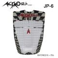 ASTRO Deck アストロデッキ デッキパッド JP-6 田中樹モデル ショートボード用 5ピース