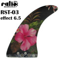 Ratio Fin レイシオフィン RST-03 [63] ハワイアン 6'5 effect system ロングボード用センターフィン
