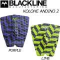 [アウトレット] BLACKLINE ブラックライン デッキパッド KOLOHE ANDINO 2   3ピース