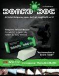 BOARD BOG サーフボードリペア剤 【マリンスポーツ・サーフィン・サーフボード修理・修理材サーフボードリペア】【10%OFF】
