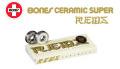 BONES BEARINGS 【ボーンズ】 スケートボード ベアリング CERAMIC SUPER REDS 【セラミックスーパーレッズ】 スケボー sk8