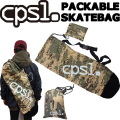 cpsl. 【カプセル】 PACKABLE SKATEBAG 【パッカブル スケートバック】 CAMO 【カモ】 スケートボード バッグ オールカバー
