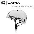 CAPIX キャピックス ヘルメット DANNY WAY × DC SHOES (スケート・スノーボード・BMX・キングス)ヘルメット プロテクター