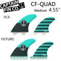 """CAPTAIN FIN  キャプテンフィン CF-QUAD MEDIUM 4.55"""" ショートボード用 クアッドフィン ミディアム"""