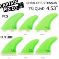 "CAPTAIN FIN  キャプテンフィン CHRIS CHRISTENSON 5フィン 4.53"" クリス・クリステンソン トライクアッドフィン"