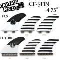 """CAPTAIN FIN  キャプテンフィン CF-5FIN 4.75"""" ショートボード用 トライクアッドフィン 5FIN"""