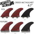 "CAPTAIN FIN  キャプテンフィン CREED MCTAGGART 4.7"" シグネイチャーシリーズ ショートボード用 トライフィン"