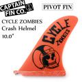 "CAPTAIN FIN  キャプテンフィン (PIVOT-FIN) CYCLE ZOMBIES Crash Helmet 10.0"" サイクルゾンビ ロングボード用フィン"