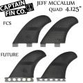 """CAPTAIN FIN  キャプテンフィン JEFF MCCALUM 4.125"""" ジェフ・マッカラム ショートボード用クアッドフィン"""
