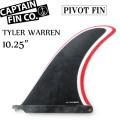"CAPTAIN FIN  キャプテンフィン (PIVOT-FIN) TYLER WARREN 10.25"" タイラー・ウォーレン ロングボード用フィン"