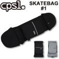 [10%OFF]cpsl【C.P.S.L. SKATE CARRY BAG】スケートボードバック【スケートボード 収納バック・スケートボードケース・SK8】