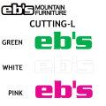 ���ǥ� eb's  ���ӥ� ���ƥå��� CUTTING L������ ���åƥ����Ρ��ܡ��ɥ��ƥå���