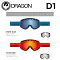15-16 DRAGON �ɥ饴�� ���Ρ��ܡ��� �������� �쥤�ȥ�ǥ� STONE COLLECTION D1 �������ʡ�