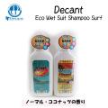 DECANT �ǥ����� �����åȥ����ס� Eco Wet Shampoo �ڥ����åȥ����ġ������åȥ����ġ������ס���