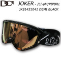 14-15 DICE ������ �������� JOKER JKS1431041 DBK(681) ���硼���� �и���� [�����ȥ�å�]