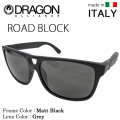 【代引き手数料無料】DRAGON ドラゴン サングラス ROAD BLOCK ロードブロック MATT BLACK