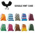 EQ イーキュー KNIT CASE for GOGGLE ゴーグル用ニットケース [スノーボード・ゴーグル]