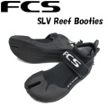FCS �����ե֡��� SLV Reef Booties ��ե֡���