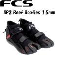 FCS �����ե֡��� SP2 Reef Booties 1.5mm ��ե֡���