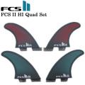 【FCS2フィン】HI Quad Set Performance Core【パフォーマンスコアロングボード用クアッドフィン】
