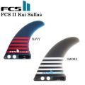 ��FCS2�ե����Kai Sallas �������饹 7.0 PG�ڥѥե����ޥ��饹 ��ܡ����ѥ����ե����