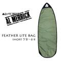 AL MERRICK アルメリック サーフボードケース FEATHER LITE BAG ショートボード用 CHANNEL ISLANDS チャンネルアイランド
