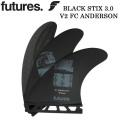 FUTURE FINS フューチャーフィン BLACK STIX 3.0 V2 FC ANDERSON クレイグ・アンダーソン ショートボード用 トライフィン
