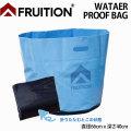 Fruition フリューション バケツ WATAER PROOF BAG ウォータープルーフバッグ タ−ポリンバケツ 折りたたみバケツ コンパクト