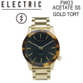 2015 ELECTRIC エレクトリック 腕時計 FW03 ACETATE SS [GOLD TORT] WATCH 時計【ラッピング可】