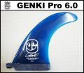 ISLAND FINS アイランドフィン Genki Pro Model (喜納元輝プロモデル) 6.0 BLUE ロングボード用センターフィン