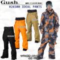 [アウトレット] GUSH ガッシュ ウェア IDEAL PANTS [#24500] アイディール パンツ GLAMOUROUS スノーボード