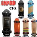 INTRO イントロ スケートボード CT-X サーフスケート カーヴィングトラック