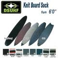 サーフボードケース ニットケース ファンボード DESTINATION ディスティネーション Knit Board Sock FUN 6'0