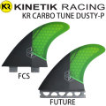 KINETIK RACING FIN キネティックレーシング フィン KRフィン CARBO TUNE DUSTY-P NEON GREEN  TRI FIN