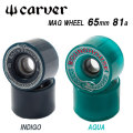 carver カーバー サーフスケート ウィール MUG WHEEL 65mm [マグ ウィール] 2個1SET スケートボード