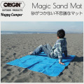 ORIGIN Magic Sand Mat  ���ꥸ�� �ޥ��å�����ɥޥå� ���ΤĤ��ʤ���ˡ�Υӡ����ޥå� �쥸�㡼������