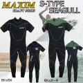 【代引き手数料無料】ウェットスーツ シーガル 3.5mm MAXIM マキシム ウェットスーツ S-TYPE フォローズ限定モデル BACKZIP バックジップ ウエットスーツ