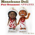Menehune ��ͥե� Pair Ornament MINI �ڥ������ꥹ�ޥ�
