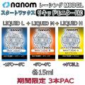 15-16 nanom �ʥΥ��å��� MAXX LIQUID ��˥����ѥå� 15mlx3�ĥ��å� �������ȥ�å��� +0��ʾ�