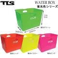 TOOLS ウォーターボックス ツールス WATER BOX [蛍光カラー]フレキシブルバケツ フレックスバケツ 四角バケツ 便利グッズ 収納