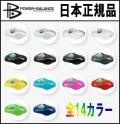 パワーバランス POWER・BALANCE 日本正規品 リストバンド 安心 メーカー 保証付き