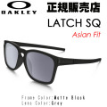 [�������̵��]������� ���饹 OAKLEY  ��å� �������塼 ��������ե��å� LATCH SQ Asian Fit 9358-01 ����������
