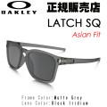 [�������̵��]������� ���饹 OAKLEY  ��å� �������塼 ��������ե��å� LATCH SQ Asian Fit 9358-02 ����������