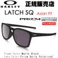 [�������̵��]������� ���饹 OAKLEY  ��å�  �ץꥺ���и���� ��������ե��å� LATCH SQ Asian Fit 9358-06 ����������