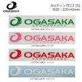 OGASAKA オガサカ スノーボード ステッカー カッティングロゴ S 220mm×42mm STICKER カッティングステッカー