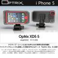 Optrix【オプトリックス】 XD5 iPhone5 【iPhone用アクションカメラキット、正規品】