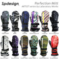 15-16 SP-DESIGN �����ԡ��ǥ����� ���?�� PERFECTION MITT GLOVE ARTISTE series �ѡ��ե��������ߥåȥ��?�� ��������Ź