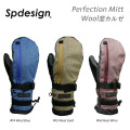 15-16 SP-DESIGN �����ԡ��ǥ����� ���?�� PERFECTION MITT GLOVE WOOL�����를 �ѡ��ե��������ߥåȥ��?�� ��������Ź