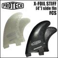 "PROTECK FIN 【プロテックフィン】 X-FOIL STIFF 4""[85A] FCS サイドフィン"